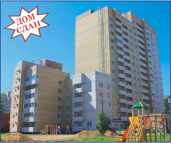 Кредит на жилье в каком банке взять ипотеку  КредиторПро